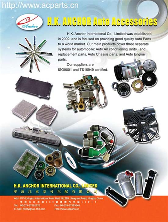 Automotive Air Conditioning Parts Suppliers: Auto Air Conditioning Units , Replacement Parts, Auto