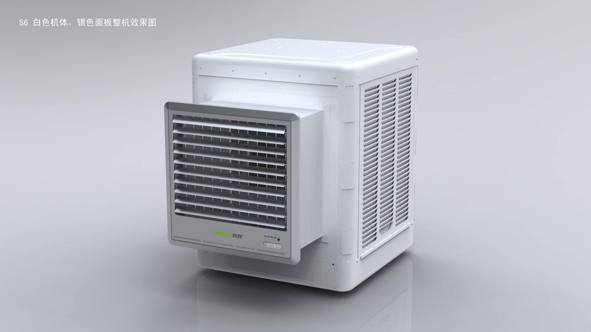 Korea Cooler Co Ltd