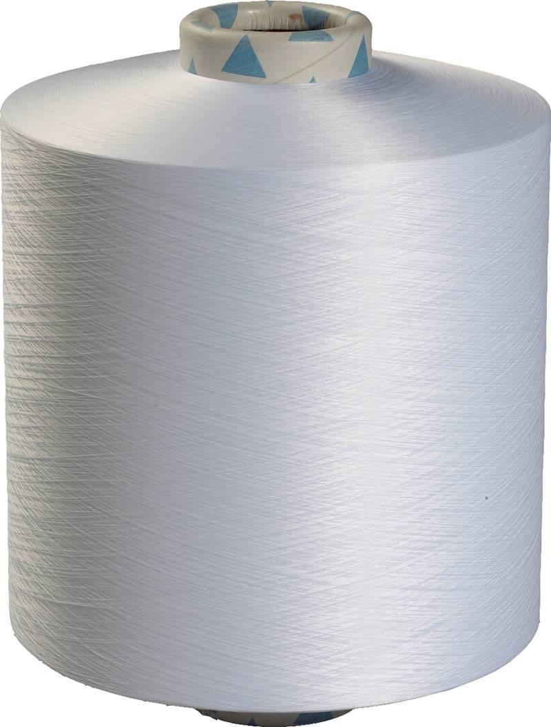 Nylon Polyamide 26