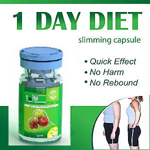 Pills to lose weight in 1 month baby