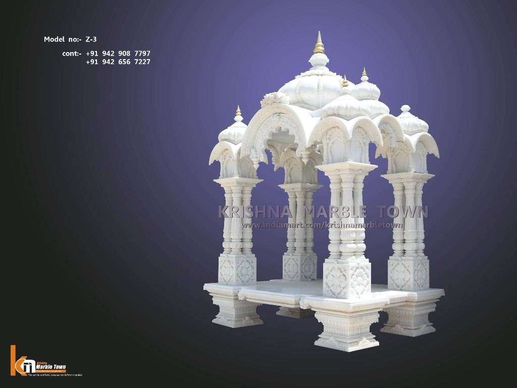 Temple Home