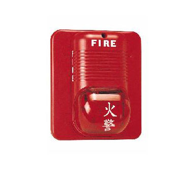 products marine fire fighting equipment marine fire alarm horn strobe. Black Bedroom Furniture Sets. Home Design Ideas
