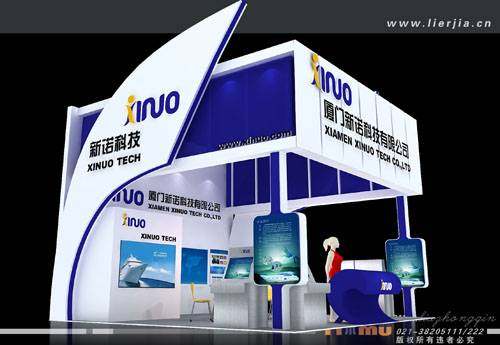 China Exhibition Booth Design Construction Yimu Exhibition Services Co Ltd