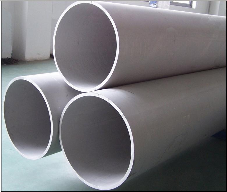 Stainless Steel Tubes Pipes Steel Pipe Tube Bars in