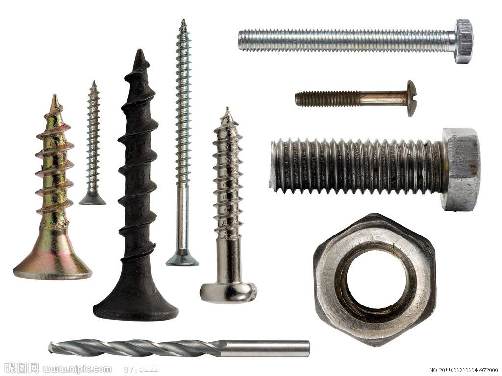 Drywall Screws Chipboard Screws Self Tapping Screws The