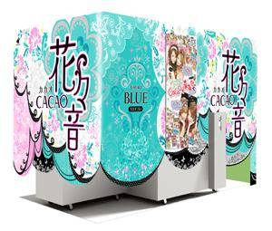 purikura machine