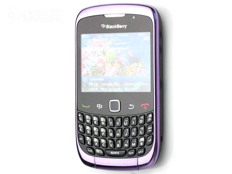 Blackberry curve 9300 guangming co ltd for Housse blackberry curve 9300