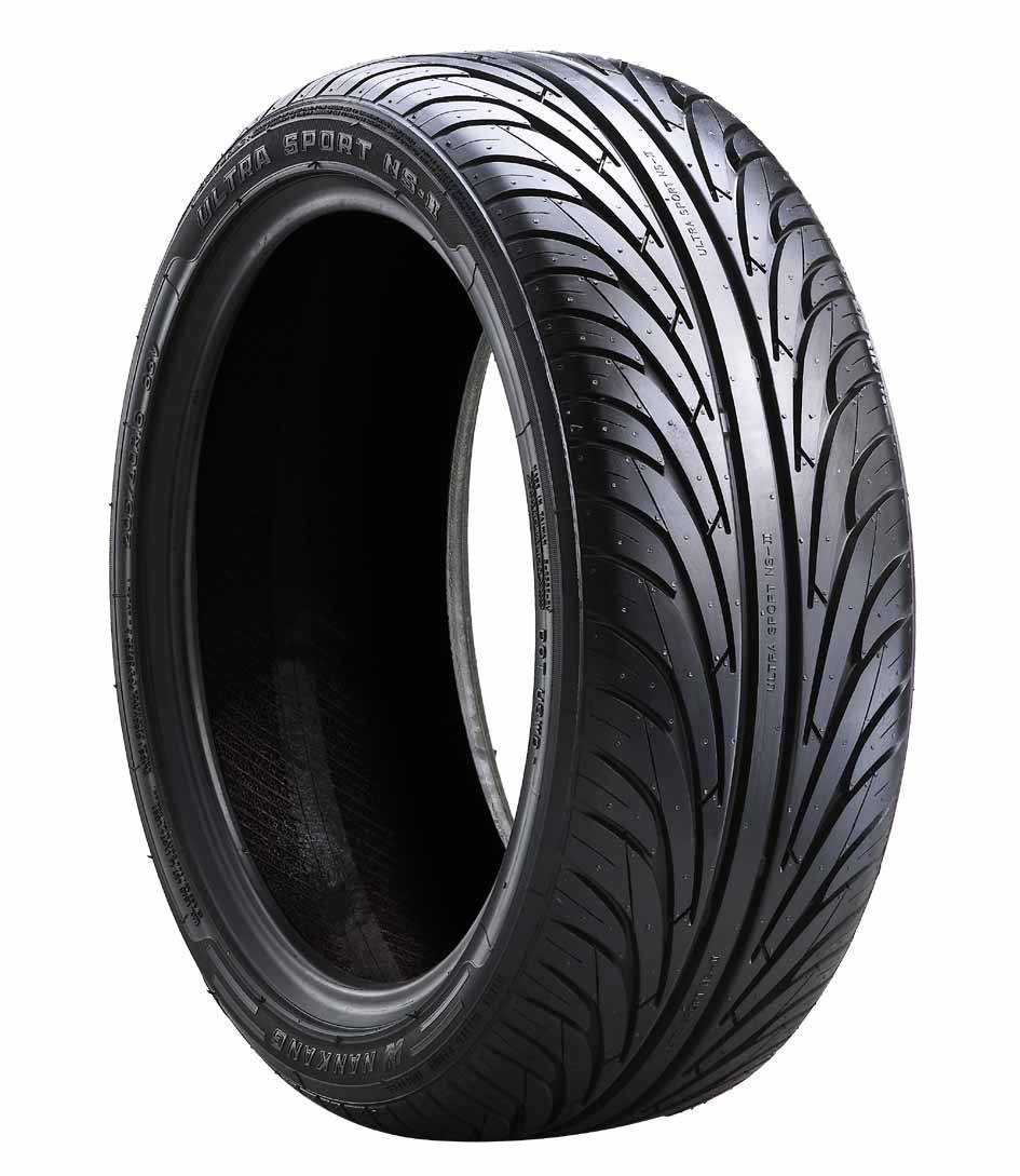 Ns 2 Nankang Rubber Tire Corp Ltd