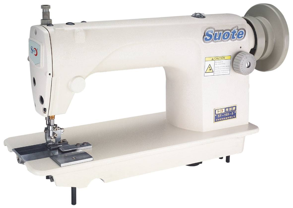 sewing machine for clothing