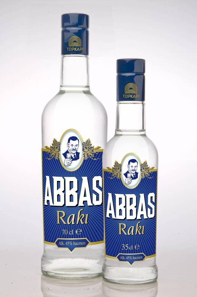 Yeni Raki Aperitif 35cl - DrinkSupermarket |Raki Turkish Drink