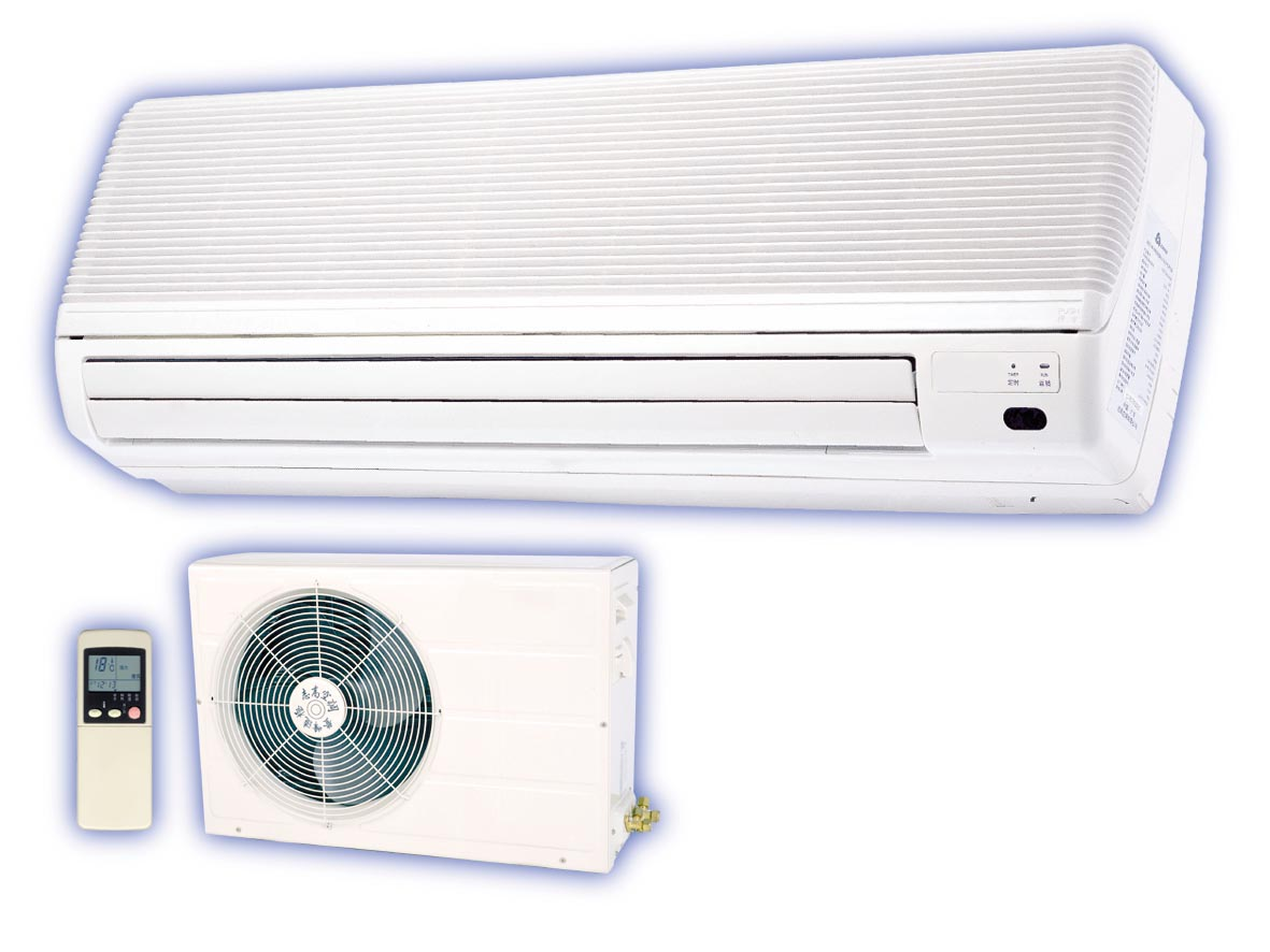 Air conditioner For Home Use Guangdong Chigo Air Conditioning Co  #454F86