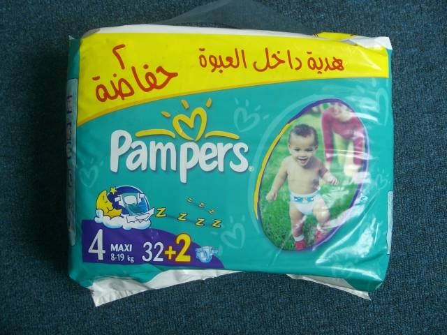 Pampers Adult 10