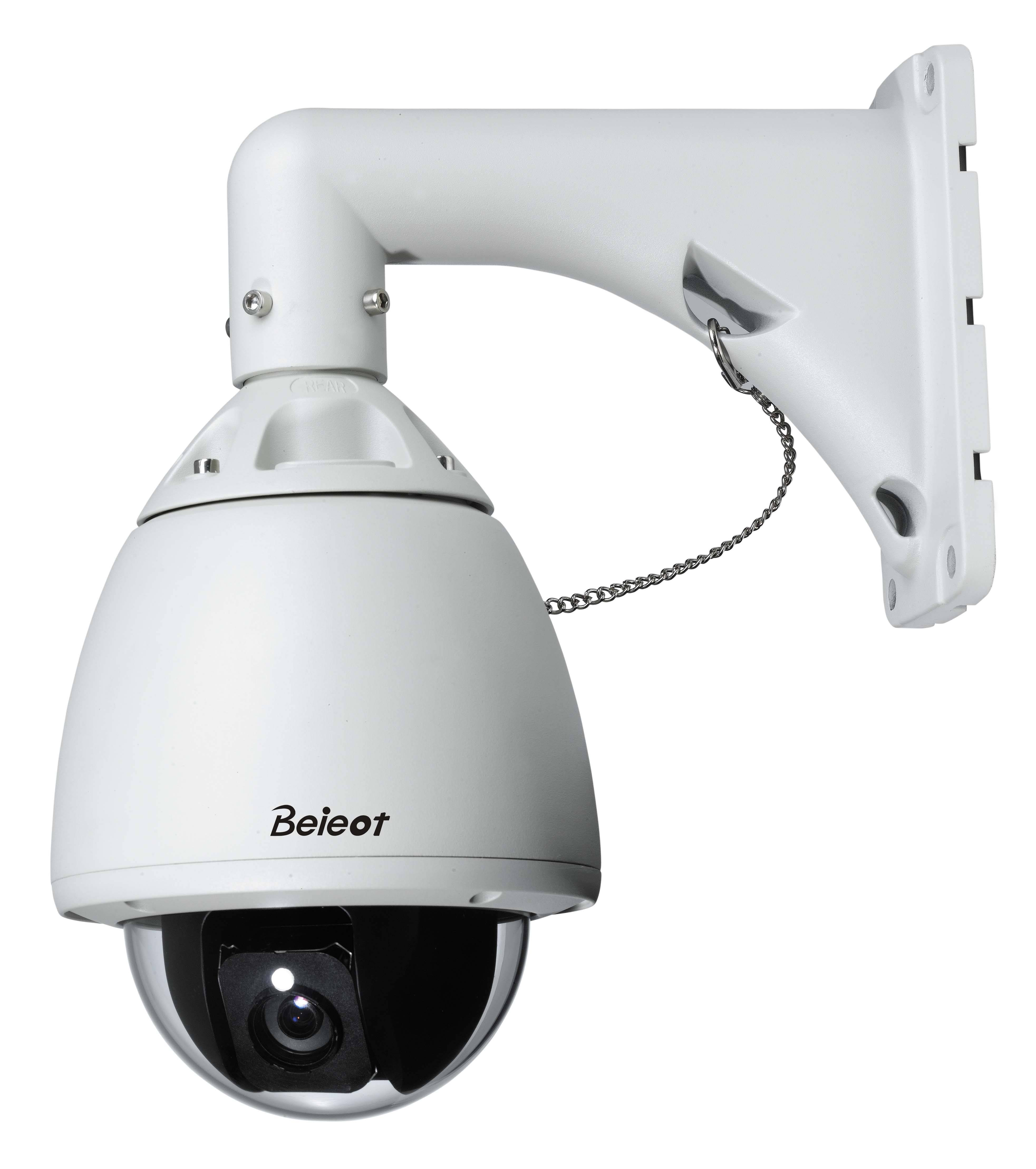 Outdoor intelligent analog high speed dome ptz camera for Ptz construction