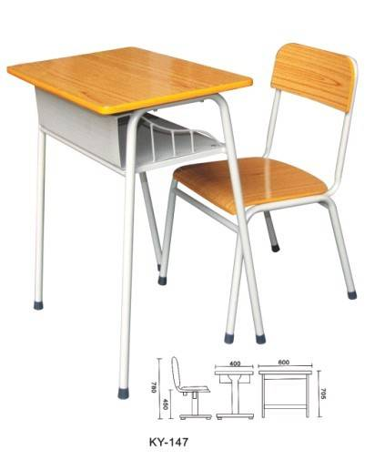Classroom Furniture Dimensions ~ School furniture student chair desk educational